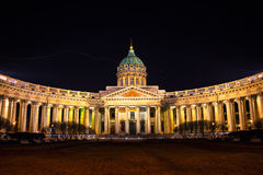 Cathedral of Our Lady of Kazan in Saint Petersburg. Cathedral of Our Lady of Kazan, Russian Orthodox Church in Saint Petersburg, Russia at night Stock Images