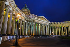 Cathedral of Our Lady of Kazan, St. Petersburg, Russia Royalty Free Stock Photo