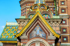 Cathedral of Our Savior on Spilled Blood in St. Petersburg, Russia - closeup of domes and architecture details Royalty Free Stock Image