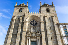 Cathedral in Porto. Front view of Se Cathedral in Porto city, Portugal Royalty Free Stock Image