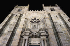 Cathedral in Porto. Se Cathedral in Porto city in Portugal Royalty Free Stock Images