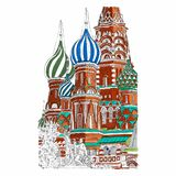 Cathedral Red Square in the center of Moscow royalty free illustration