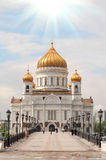 Cathedral of the Redeemer Royalty Free Stock Photo