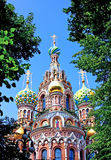 Cathedral of the Resurrection on Spilled Blood  in St. Petersburg Royalty Free Stock Images