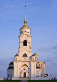 Cathedral russian Royalty Free Stock Photos