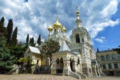 Cathedral of Sacred Alexander Nevsky Royalty Free Stock Photo