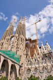 Cathedral Sagrada Familia Stock Photo