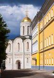 Cathedral of Saint Demetrius Stock Photos