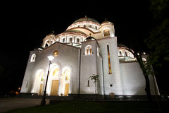 Cathedral of Saint Sava Stock Photo