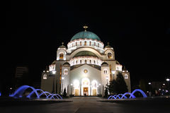 Cathedral of Saint Sava Stock Image