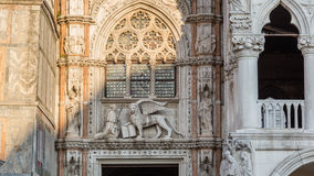 Cathedral of San Marco, Venice, Italy. Statues on the roof of the Cathedral of San Marco, Venice, Italy Royalty Free Stock Photography