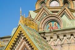 Cathedral of the Savio Royalty Free Stock Photo