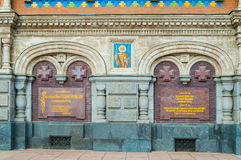 Cathedral of the Savior on Spilled Blood, St Petersburg, Russia - niche of the temple with a commemorative plaques Royalty Free Stock Photo