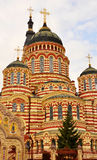 Cathedral with several domes. Beige and brown brick building Annunciation Cathedral in Kharkiv Stock Image