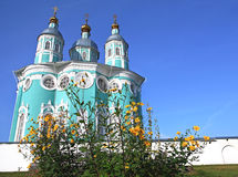 Cathedral in Smolensk. Stock Photos