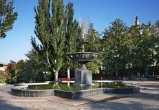 Cathedral Square in Kharkov. Ukraine Stock Photos