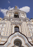 Cathedral of St. Alexander Nevsky, Yalta, Ukraine Stock Photo