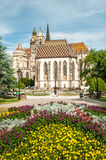 Cathedral of St. Elizabeth with garden Royalty Free Stock Photos