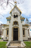 Cathedral of St. Nicholas the Wonderworker in Sofia, Bulgaria Royalty Free Stock Photos