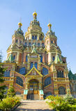 Cathedral of St. Peter and Pavel, Peterhof Stock Photos
