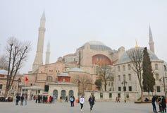 Cathedral of St. Sophia (Hagia Sophia). Istanbul, Turkey. View of Cathedral of St. Sophia (Hagia Sophia). Istanbul, Turkey Royalty Free Stock Photo