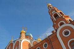 Cathedral of St. Vladimir, fragment,  Novocheboksarsk, Chuvashia Royalty Free Stock Image