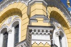 Cathedral of St. Vladimir in Kiev Royalty Free Stock Image