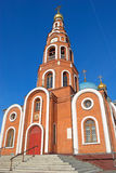 Cathedral of St. Vladimir, Novocheboksarsk, Chuvashia, Russia. Stock Photos
