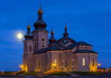 The Cathedral of the Transfiguration Stock Photography