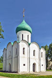 Cathedral of the Transfiguration of Jesus, Pereslavl-Zalessky, R Royalty Free Stock Photography