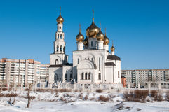 Cathedral of the Transfiguration (Preobrajenskiy) Stock Photo