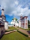 Cathedral of Transfiguration of the Saviour, Monastery of Saint Stock Photo