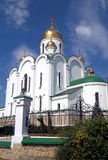 Cathedral, Tyraspol, Transnistria Stock Photo