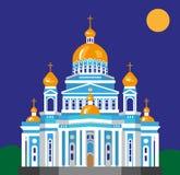Cathedral Ushakov Royalty Free Stock Images