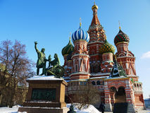 Cathedral of Vasily Stock Images