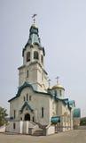 Cathedral in Yuzhno-Sakhalinsk. Sakhalin island. Russia Royalty Free Stock Photo
