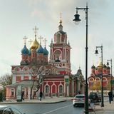 Cathedrals of the old gosudareva court, Moscow, Russia. Stock Images