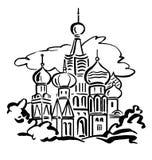 catherderal s st för basilika Fotografering för Bildbyråer