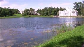 Catherin公园视图在普希金,俄罗斯 股票视频