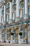 catherine frontu pałacu Zdjęcia Royalty Free