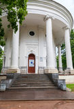 Catherine the Great Martyr Church 1793. Museum of bells in Val Stock Photos