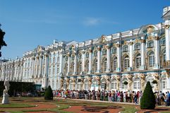 Catherine- The Greatpalast St Petersburg, Russland lizenzfreie stockbilder
