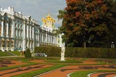Catherine pałac z pałac kaplicą. Rosja, Tsarskoye Selo Catherine park. Obraz Stock