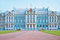 catherine pałac Pushkin Russia s Fotografia Royalty Free