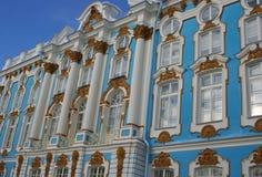 Catherine pałac. Rosja, Tsarskoye Selo Catherine park. Obrazy Stock