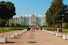 Catherine pałac. Rosja, Tsarskoye Selo Catherine park. Zdjęcie Royalty Free