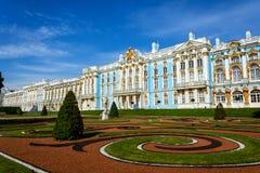Catherine pałac Tsarskoye Selo Zdjęcia Stock