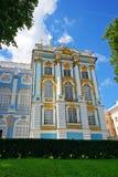 Catherine pałac w Tsarskoye Selo obrazy royalty free