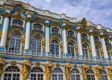 Catherine Palace à Pushkin, St Petersburg, Russie Photographie stock libre de droits