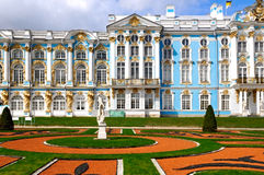 Catherine Palace Stock Image